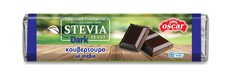 Dark Chocolate Couverture with Stevia